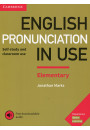 Купить - English Pronunciation in Use Elementary Book with Answers and Downloadable Audio