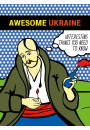 Купить - Awesome Ukraine. Interesting Things You Need To Know