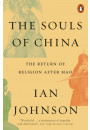 Купить - The Souls of China. The Return of Religion After Mao