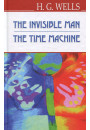 Купить - The Invisible Man. The Time Machine