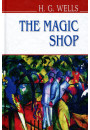 Купити - The Magic Shop and Other Stories
