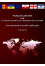 Купить - World Economy and International Economic Relations. International Scientific Collection. Volume 3