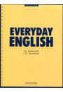 Купить - Everyday English
