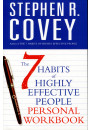 Купить - The 7 Habits of Highly Effective People Personal Workbook