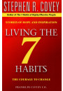 Купить - Living The 7 Habits. The Courage To Change