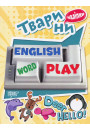 Купить - Тварини. Playing English