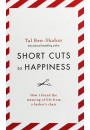 Купити - Short Cuts To Happiness