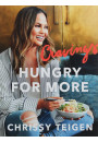 Купити - Cravings: Hungry for More