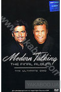 Фото - Modern Talking: The Final Album - The Ultimate DVD