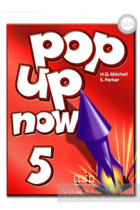 Фото - Pop up now 5. Student's Book