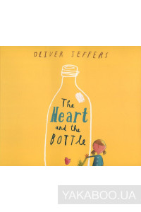 Фото - The Heart and the Bottle