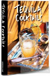 Фото - Tequila Cocktails