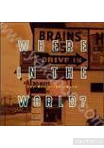 Фото - The Bill Frisell Band: Where in the World? (Import)