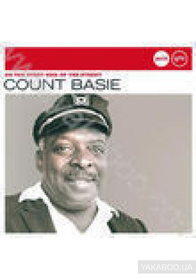Фото - Jazzclub | Legends. Count Basie: On the Sunny Side of the Street