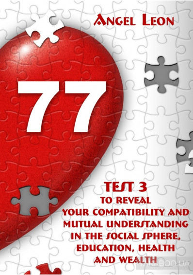 Фото - Test3 toreveal your compatibility andmutual understanding inthesocial sphere, education, health andwealth
