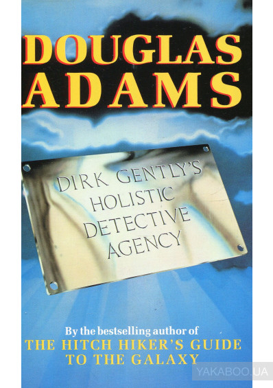 Фото - Dirk Gently's Holistic Detective Agency