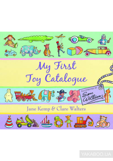 Фото - My First Toy Catalogue