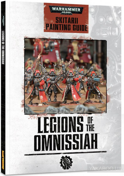 Книга Games Workshop Skitarii Painting Guide  Legions Of The Omnissiah  (60040116001) 98226f6605923