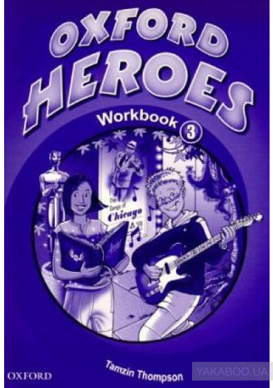 Фото - Oxford Heroes 3. Workbook