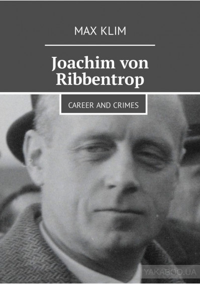 Фото - Joachim von Ribbentrop. Career and crimes