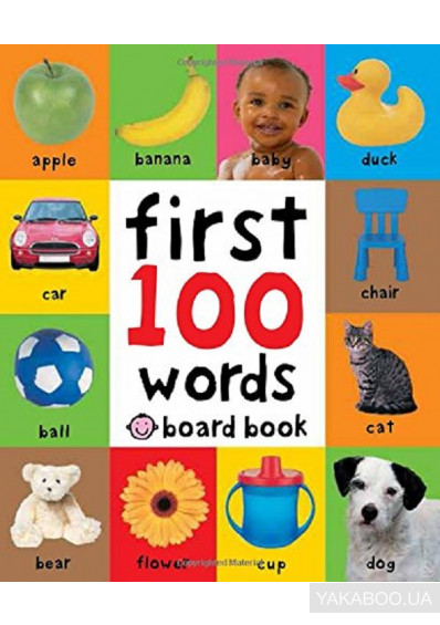 Фото - First 100 Words