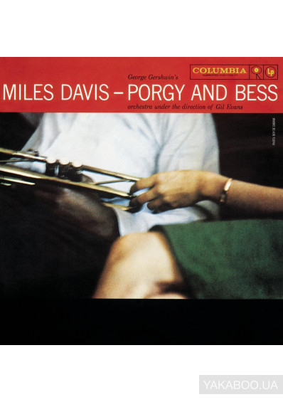 Фото - Miles Davis: Porgy And Bess (180 Gram LP) (Import)