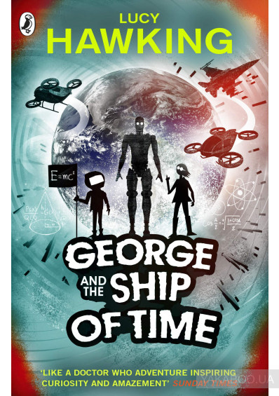 Фото - George and the Ship of Time