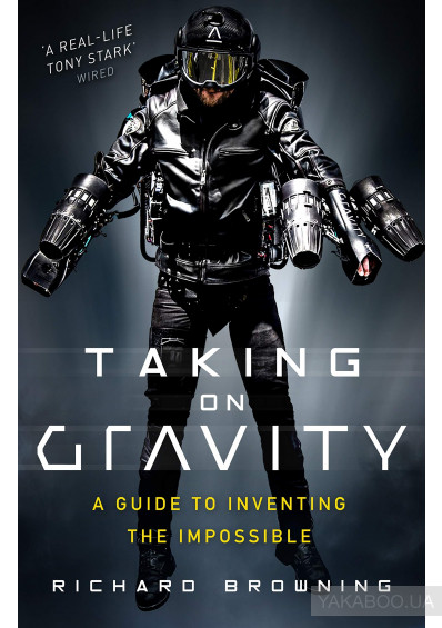 Фото - Taking on Gravity: A Guide to Inventing the Impossible