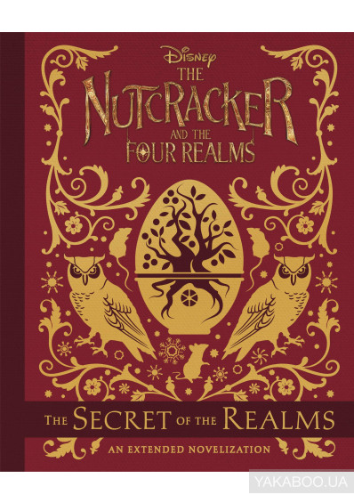 Фото - The Nutcracker and the Four Realms: The Secret of the Realms