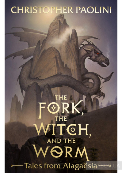 Фото - The Fork, the Witch, and the Worm. Tales from Alagaësia Volume 1: Eragon