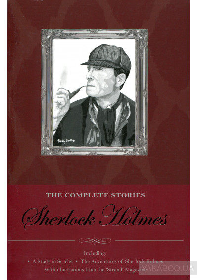 Фото - Sherlock Holmes. The Complete Stories