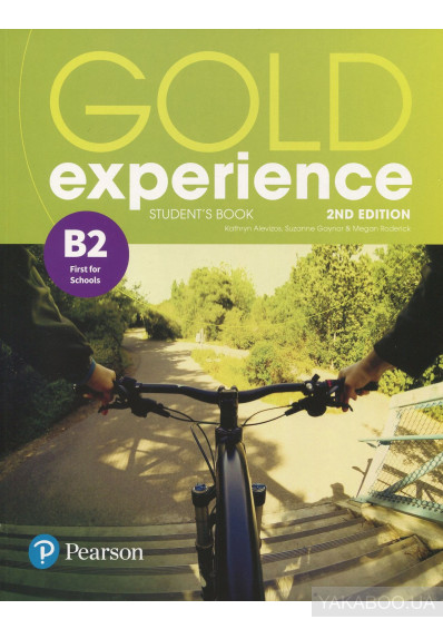Фото - Gold Experience B2 Student's Book