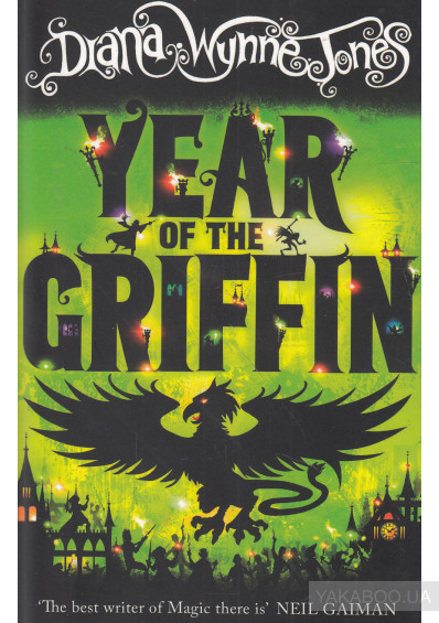 Year Of The Griffin 978 0 00