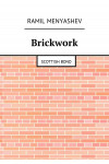 Brickwork. Scottish bond