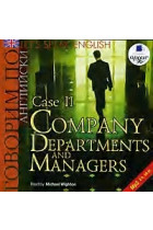 Купити - Аудіокниги - Let's Speak English. Case 2. Company Departaments and Managers