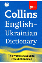 Купити - Книжки - Collins English-Ukrainian Dictionary