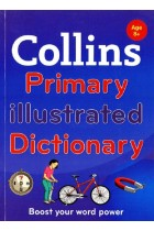 Купити - Книжки - Collins Primary Illustrated Dictionary