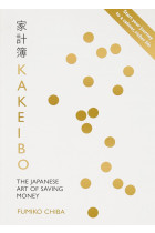 Купити - Книжки - Kakeibo. The Japanese Art of Saving Money