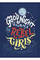 Купити - Книжки - Good Night Stories for Rebel Girls