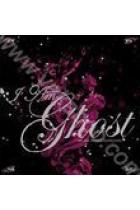 Купити - Музика - I Am Ghost: We Are Always Searching