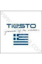Купити - Музика - Tiesto: Parade of the Athletes