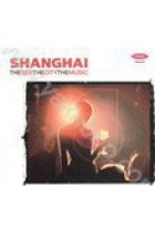 Купити - Музика - Сборник: Petrol presents: Shanghai. The Sex | The City | The Music (Import)