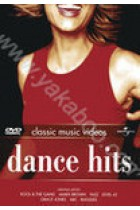 Купити - Поп - Сборник: Dance Hits. Classic Music Videos (DVD)