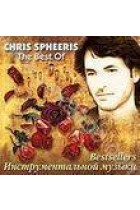 Купити - Музика - Chris Spheeris: The Best