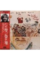 Купити - Музика - John Lennon: Walls and Bridges (Japanese Mini-Vinyl CD) (Import)
