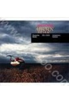 Купити - Музика - Depeche Mode: A Broken Frame (Standard CD & DVD) (Import)
