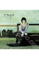 Купити - Музика - Enya: A Day Without Rain (Import)