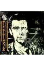 Купити - Музика - Peter Gabriel: Peter Gabriel 3 (Mini-Vinyl CD) (import)