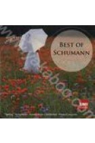 Купити - Музика - Schumann: Best Of Schumann (Import)