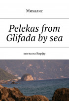 Pelekas from Glifada by sea. Места на Корфу